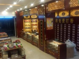 南京药品展柜设计