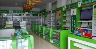 南京药品展柜制作